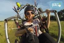 Тандемен полет с моторен парапланер близо до София и видеозаснемане,