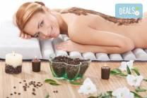 Луксозна 120-минутна терапия за цяло тяло, лице, шия и деколте в