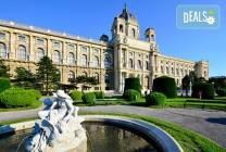 Екскурзия до Виена, дата по избор: 3 нощувки със закуски, самолетен