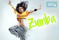 ZUMBA FITNESS - 4 тренировки, в събота и неделя, от Студио за