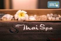 Тайландски СПА ритуал