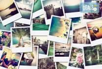 Копиране на 50, 100 или 200 снимки на висококачествена хартия в