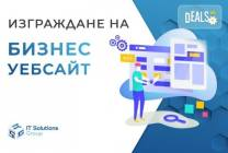 Изработка на уеб сайт или редизайн от ITSOLUTIONBG