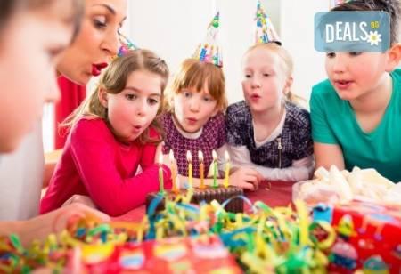 2 часа и 30 мин. детски рожден ден + аниматор в Детски център