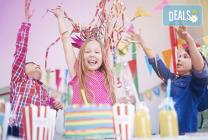 Аниматор за детски рожден ден с 2 часа забавни игри от Детски център