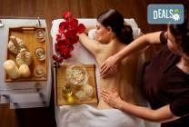 Древноазиатски лечебен масаж на гръб и рефлексотерапия в Модерно е да