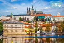 Октомври в Будапеща, Прага и Братислава: 3 нощувки, 2 закуски,