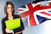 Индивидуален курс по английски език на ниво по избор от Школа БЕЛ