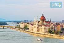 Септемврийски празници в Прага и Будапеща: 3 нощувки, закуски,