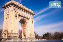 Last minute! Екскурзия в Румъния, Синая и Букурещ: 2 нощувки и