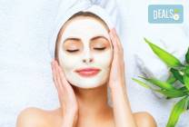 Мануален масаж на лице, хидратираща маска, ампула от BEAUTY STAR до