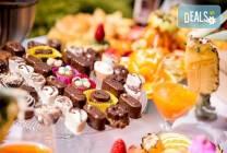 100, 150 или 200 сладки хапки от H&D catering