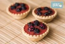 30 бр. тарталети с маскарпоне и плодов конфитюр от H&D catering