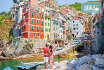 За Гергьовден до Флоренция, Чинкуе Терре, Тоскана: 3 нощувки и