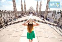 Екскурзия до Милано и Верона през юли: 3 нощувки и закуски, транспорт
