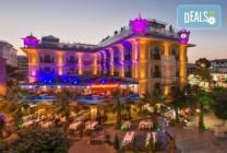 Last minute! През май до Истанбул и Одрин: 2 нощувки, закуски в хотел