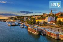 4 - 6 май в Белград, Сърбия: 2 нощувки със закуски в хотел 3*,