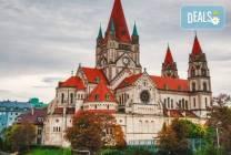 Септемврийски празници в Загреб, Венеция, Виена и Будапеща: 4