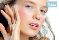 Микродермабразио на лице в козметично студио Ма Бел