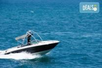 40 минути разходка с моторна лодка в язовир Искър от Extreme sport