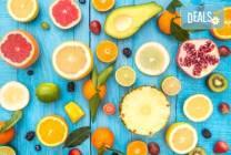 Кръвен тест за вегетарианци за непоносимост към 40 храни в
