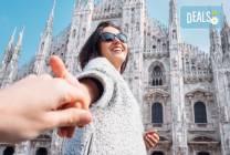 Класическа Италия: самолетен билет, 3 нощувки със закуски във Верона