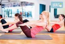 5 или 8 посещения на тренировки по пилатес в Pro Sport