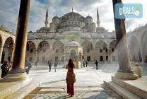 Екскурзия до Истанбул: 2 нощувки, закуски, транспорт, с опция за
