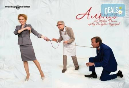 Лилия Маравиля и Стефания Колева в комедията