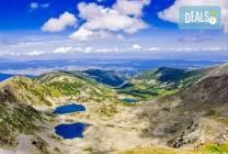 Екскурзия на 15.06. до Седемте Рилски езера: транспорт и водач
