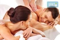 Семеен масаж за двама, Hot stone масаж и терапия на лице в Senses