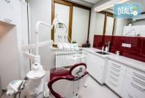 Дентален преглед, почистване на зъбен камък с ултразвук и полиране,