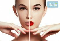 Дневен или вечерен грим със или без поставяне на мигли в Makeup by MM