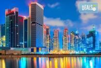 Есенна почивка в Дубай, ОАЕ: самолетен билет, летищни такси, 4