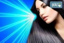 Фотон лазер терапия за коса, измиване, флуид и сешоар, Женско царство