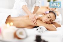 Синхронен масаж за двойки или за приятелки и чаша чай или вино в