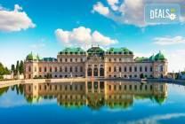 Есен във Виена: самолетен билет с летищни такси, трансфери, 3 нощувки