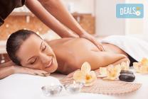 Антистрес масаж на цяло тяло и бонус: точков масаж на лице и глава в