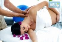 Релаксиращ масаж за бременни, лимфен дренаж и рефлексотерапия в