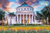 Септемврийски празници в Букурещ и Синая: 2 нощувки и закуски,
