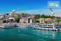 Лятна екскурзия до Истанбул и Одрин: 2 нощувки със закуски,