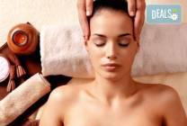 Дълбоко релаксиращ болкоуспокояващ масаж плюс масаж на скалп Senses