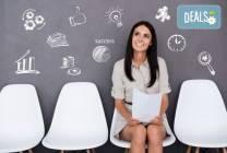 Онлайн курс за кариерно развитие, тест за анализ на уменията и бонуси