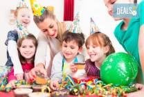 Детски рожден ден за 10 деца с аниматори и специално меню от Детски