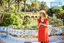 Октомври до Барселона, Екс ан Прованс, Марсилия и Ница: 7 нощувки,
