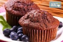 Сладко изкушение! 50 или 100 броя мъфин (сладки или солени) от Muffin