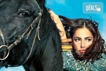 90-минутен поход - конна езда с водач от конна база