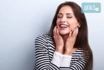 Профилактика и лечение на пародонтит и почистване на зъбен камък,