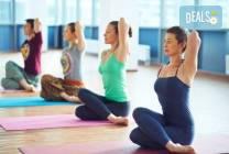 3 посещения на йога при инструктор с дългогодишна практика в Dance