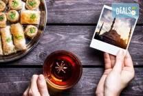 Екскурзия до Истанбул: 3 нощувки, закуски, транспорт, посещение на
